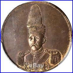 CASH092 VERY RARE 1924 China Hsiao Yueh Nan 50th Birthday Fantasy Medal PCGS