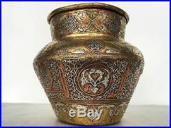 Eastern, Arabic, Islamic, bowl is very rare. Museum rarity. 18/19 centur