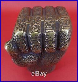 Islamic Qajar Brass Calligraphy Hand Very Important Piece Really Rare Piece