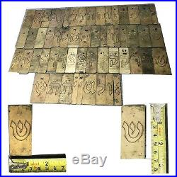 New Hermes Brass Engraving Fonts/template. HEBREW VERY RARE L@@@@@K
