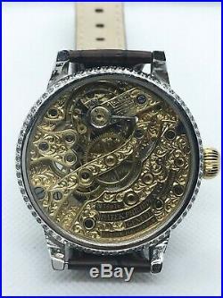 Very Rare Patek Philippe Antique Watch Swarovski Jewels Hand Engraved